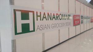 Hanaromart Supermarket