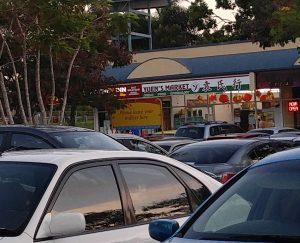 Yuen's Market@Calamvale