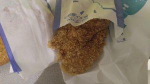 Chicken Breast@HOT Star Large fried chicken