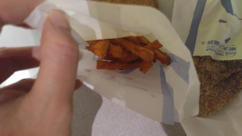 Sweet Potato Chips@Chicken Breast@HOT Star Large fried chicken