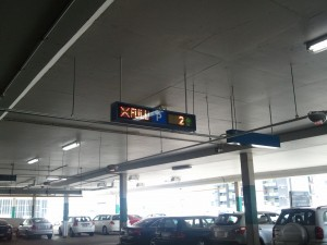 parking guidance system- Westfield-Carindale
