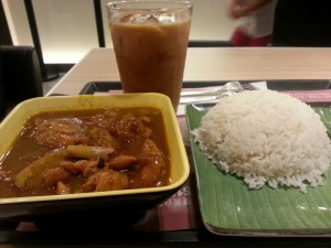 Curry Chicken With Rice in Hong Kong