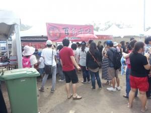 Taiwan Festival - Food
