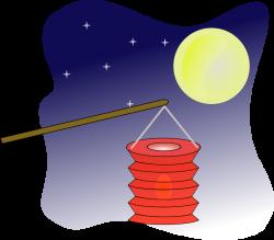 Brisbane  Moon Lantern Festival