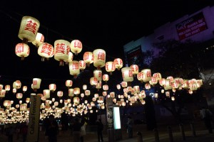 Brisbane Airport International Lantern Garden @ Brisbane Festival