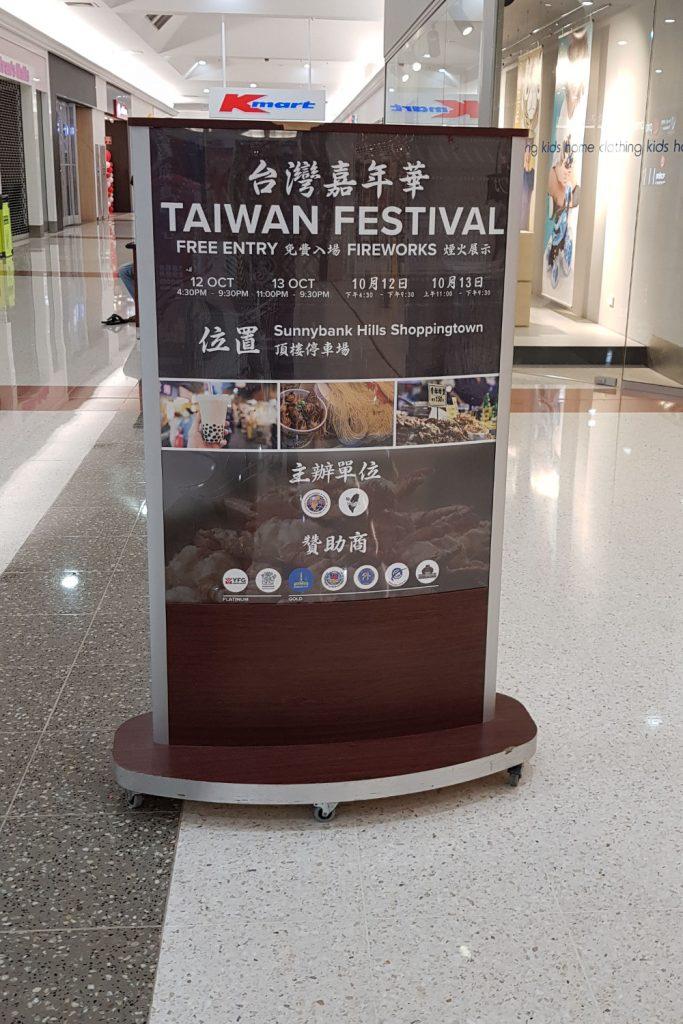 Taiwan Festival 2018