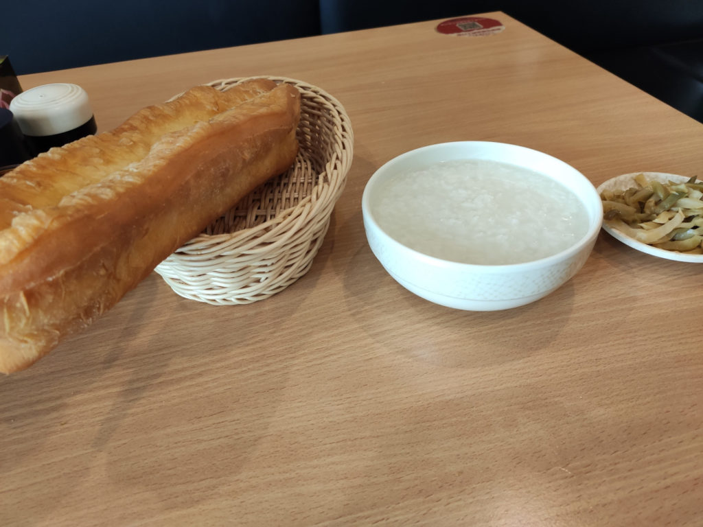 The Noodle Club- Congee Breakfast